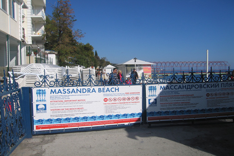 Massandra-Beach
