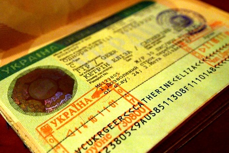 Visa to Ukraine Upon Arrival to Airport