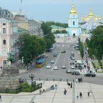 Sophyiska Square