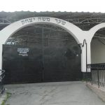 Rabbi Nakhman's Tomb