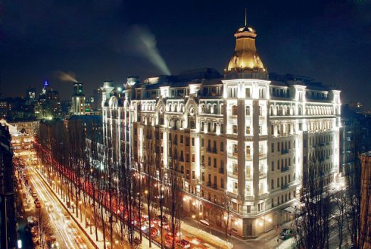 Luxury Accommodation in Kyiv – Premier Palace Hotel