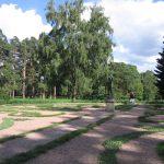 Park Olexandria: Enns Column