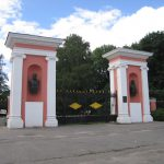 Park Olexandria: Main entrance