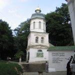 chernihiv-St. Antony's Caves