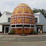 Museum of Pysanka