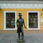 Pushkinskaya Street