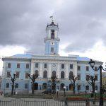 Chernivtsi-City Hall