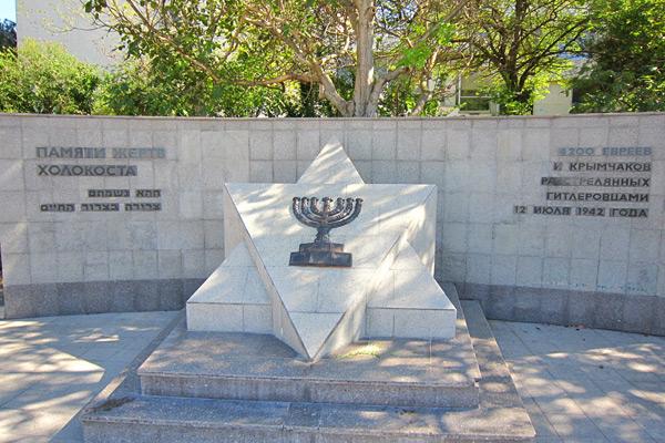 cholokaust-memorial
