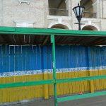 kyiv_140628-15