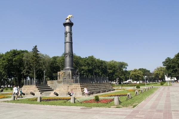 Poltava