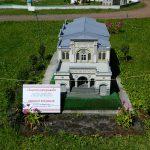miniature-nrodsky_synagogoue