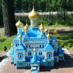 miniature-pokrovsky