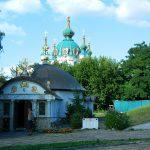 summer-kyiv-old10