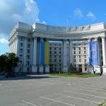 summer-kyiv-old11
