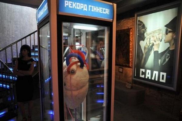 pig-fat-museum