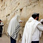 Jewish Pilgrimage