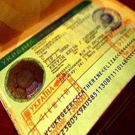 Short-Term Visa to Ukraine