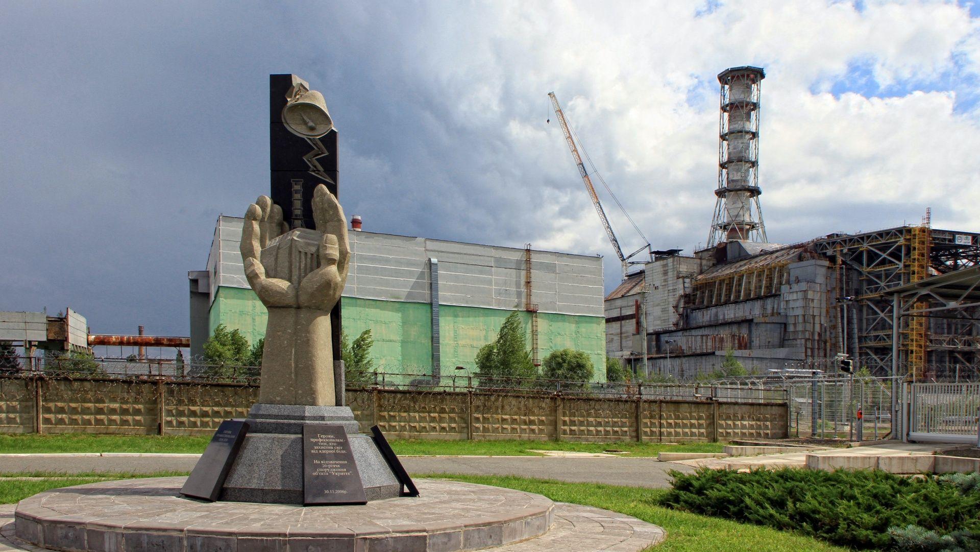 צ'רנוביל