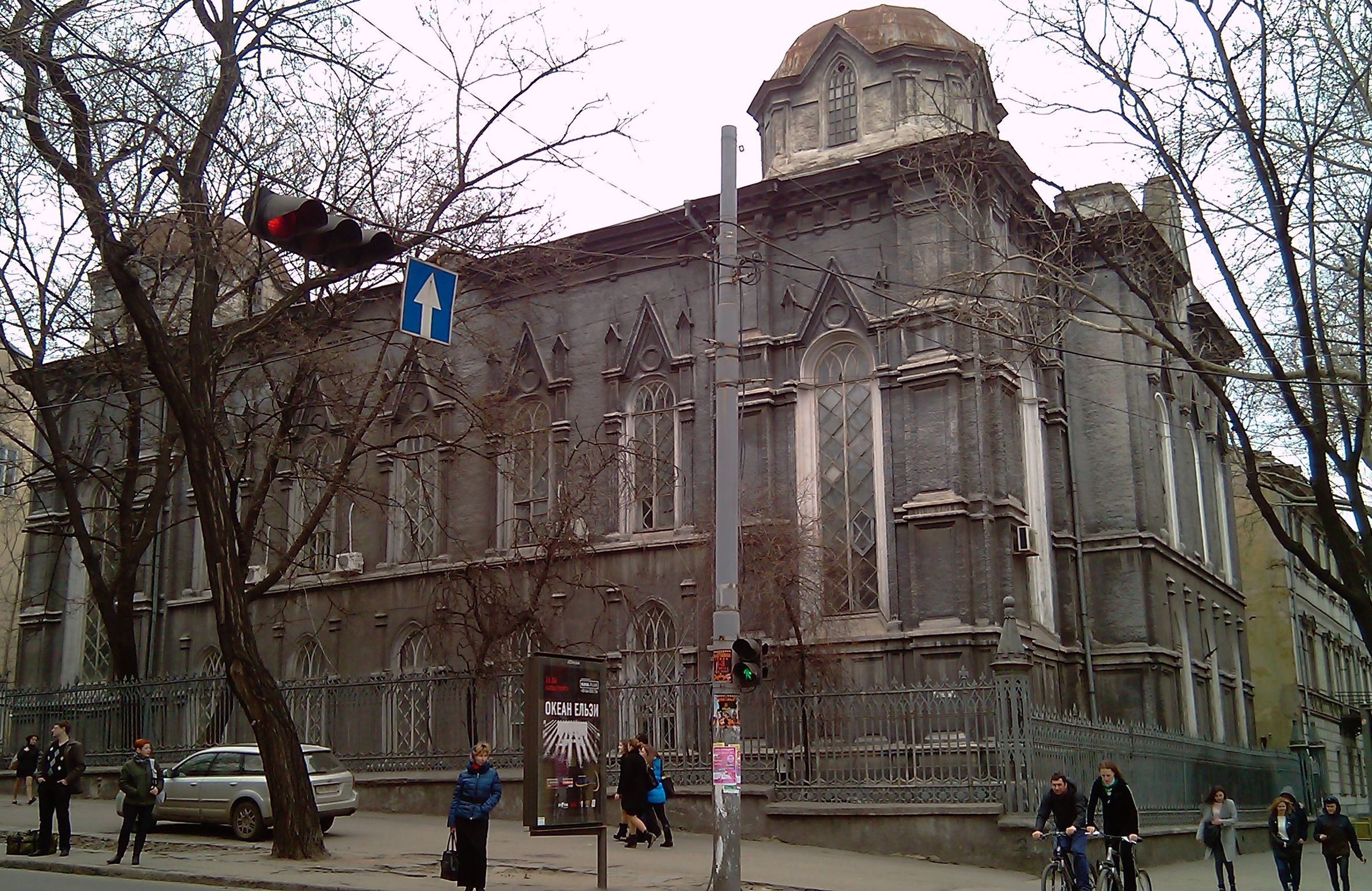Одесский генеалогический архив