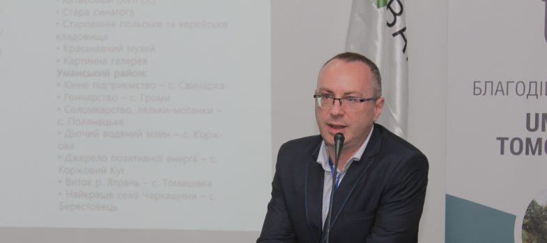 Александр Файнин