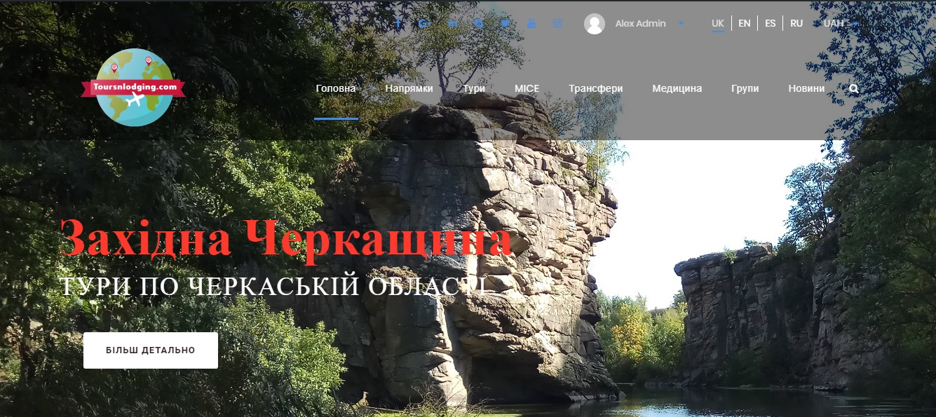 Online Booking of Tours to the West Cherkasy Region Have Started